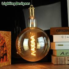 g200 oversized globe edison bulb vintage l led light source 110