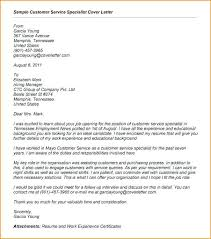 Cover Letter Customer Service Email Attached Resume Cover Letter