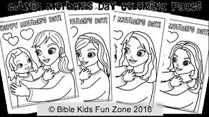 Ethnic Mothers Day Coloring Pages Crafts Posters And Personalized Cards For Kids To Make Their Moms