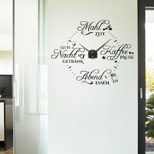 wandtattoo uhr spruch essens zeiten kaffee küche esszimmer
