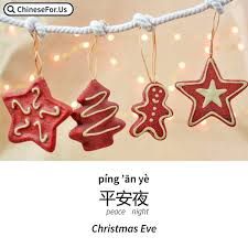 Swirls Christmas Trees Clip Art PNG Christmas Trees Etsy