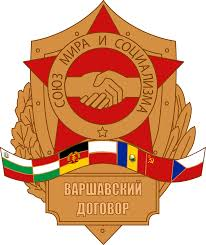 Iron Curtain Speech Cold War Definition by Warsaw Pact Wikipedia
