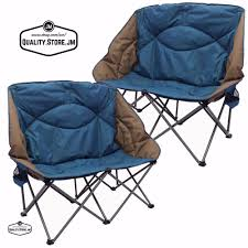 Double Camping Chair Camp Set Folding Loveseat For Adult And ... Oversized Zero Gravity Recliner Realtree Green Folding Bungee Chair Home Hdware Taupe Padded Most Comfortable Camping Cing Folding Hunting Chair Administramosabcco Gander Mountain Chairs Virgin Mobil Store Camp Chairs Expedition Portal River Trail Engrey Adult Heavy Duty Lweight Ot Cool Outdoor Big Egg Egghead Forum The Blog Post 3 Design Analysis Of Mountain And Bass Pro Dura Mesh Lounger New