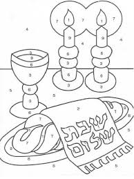 109 Best Jewish Coloring Pages Images On Pinterest