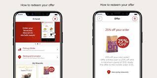 McDonald s Just Leaked iPhone 8 Design & Release Date Secret