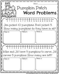 Pumpkin Patch Parable Printable by 41 Best The Pumpkin Patch Parable Images On Pinterest Fall
