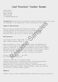 Early Childhood Teacher Resume Sales Lewesmr Download Samples Dance Examples