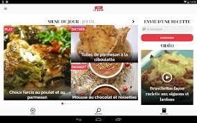 recherche recette de cuisine cuisine recettes de cuisine android apps on play