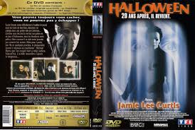 Jamie Lee Curtis Halloween H20 by The Horrors Of Halloween September 2016
