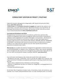 cabinet de conseil conduite du changement merlane merlane rh