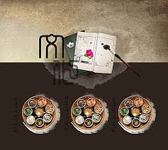classical cuisine classical cuisine poster background template