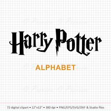 Pin By Kathy Wykes On Harry Potter Pinterest Clip Art Digital