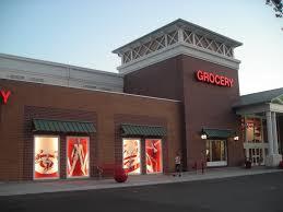 Big box store