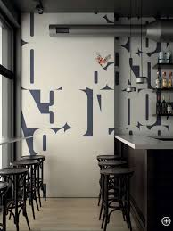Creative Wall Coverings SSphere Online Design Magazine Ssphere