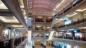 JCM Jogja City Mall Yogyakarta