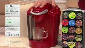 Keurig K40 Coffeemaker W 48 K Cup Packs My Water Filter