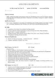 Bookkeeping Resume Examples Sample Bookkeeper Cover Letter
