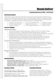 Listing Skills On Resume Ideas Collection Leadership Lovely Other The
