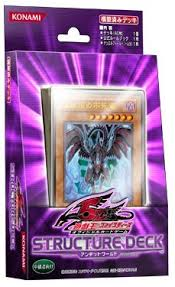 structure deck undead world yu gi oh fandom powered by wikia