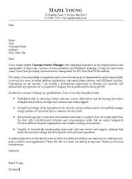 Customer Service Cover Letter Printable Example