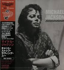 Michael Jackson I Just Cant Stop Loving You Japanese Promo CD Single CD5 5