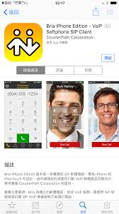 Best Voip Sip Phone App 最棒的sip 軟體  Chen Log Xlite Alternatives And Similar Software Alternativetonet Voip By Antisip Video Android Apps On Google Play Bria Tablet Voip Sip Softphone 394 Apk Download For Onsip Support Configure Desktop With Ringoffice Cloud Phone Configurer La Tlphonie Sur Iphone Et Ipad Youtube Ringfree Learning Center Obb Data Soft Counterpath Intoperability Manual