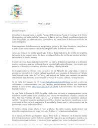 CIRCULAR N° 03 SANTIAGO 18 De Enero De 2007 REEMPLAZO DE CHEQUES