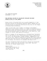 National Society of Collegiate Scholars New Member letter