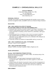 Personal Skills Resume Cv Section Example 5017 19