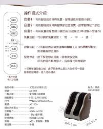 si鑒e rehausseur voiture si鑒e auto inclinable 100 images si鑒e auto chicco isofix 96