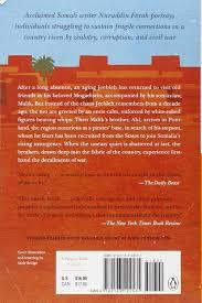 Amazon Crossbones A Novel 9780143122531 Nuruddin Farah Books