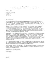 Retail Sample Resume Of Cover Letters Letter Manager