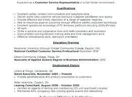 Customer Service Representative Resume Sample Patient Example Samples