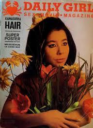 histoire de sexe bureau daily magazine vol 1 no 3 hair