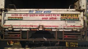 Funny-slogans-truck-weird-india-posters-names-pic-maxresdefault-001 ...