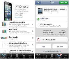 Apple Store App Updated for iPhone 5 Mac Rumors