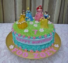 Jenn Cupcakes & Muffins Princess Buttercream Cake
