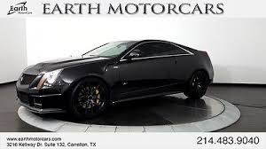 Cadillac Cts Custom Cars for sale