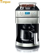 Automatic Coffee Maker With Grinder Free Shipping Grinding Machine Household Dual Purpose Flour