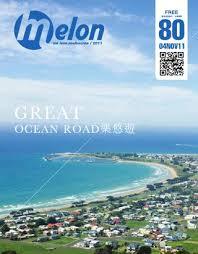 am駭agement cuisine 15m2 melon magazine vol080 by melon ink magazine issuu