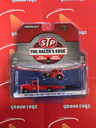 1968 Ford F-350 Ramp Truck W Topo STP 2017 Greenlight HD Trucks ... Chevy C60 Ramp Truck Nick N Flickr Bangshiftcom Nirvana Dodge Or Ford We Have Both Right Two Lane Desktop Greenlight 1972 F350 And 1965 Help W Trucks History The Hamb Product Test Madramps Dirt Wheels Magazine 91958fordc800ramptruck Hot Rod Network Industrial Yard Ramps Forklift Ramp Loading Unloading Of Trucks Guy Gets Truck Stuck At Boat Caught On Gopro Hero 3 Black Youtube 1974 3500 Gmc Crew Cab 1971 Chevrolet C20 For Sale Classiccarscom Cc990781 Video Operator Loads Backhoe Into A Dump Without
