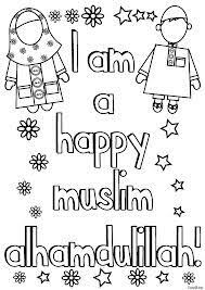 Printable Islamic Coloring Pages For Kids See More Islam Coloriage