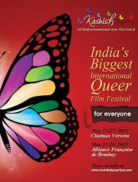 Kashish Mumbai International Queer Film Festival