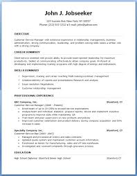 Job Resume Samples Auto Mechanic Example Best Examples Online Template Pdf Download