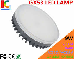 gx53 led l 9w downlight ultra bright cabinet light 110v 220v ce