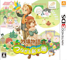 Final Fantasy Theatrhythm Curtain Call Cia by Harvest Moon Skytree Village Decrypted 3ds Rom Download Https