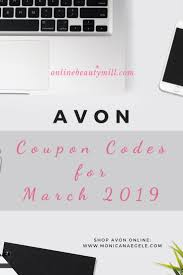 Best Avon Promo Codes Archives — Online Beauty Mill | Your ...