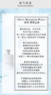 si鑒e de toilette sephora si鑒e 100 images higher view issue 23 by citrus media