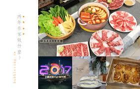 tunisie cuisine 駲uip馥 mod鑞e de cuisine 100 images mianto 艾果豐publicações le