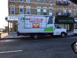 In Haisidic Brooklyn Neighborhood Of Boro Park, Kosher Grocery ... Penske Truck Rental 2131 Flatbush Ave Brooklyn Ny 11234 Ypcom Ace Party Chair Rental Home Hey Do You Know How Much Uhaul Has Helped Nyc With Our New Used Isuzu Fuso Ud Sales Cabover Commercial 1 Rockwell Pl 4b 11217 Trulia Sanitation Salvage Corp Affordable Cargo Van Delta Car And Rentals Decals For Truck In Food Saver Is There A Reliable Concrete Pump Rental Near Me Concrete 241 Wilson 11237